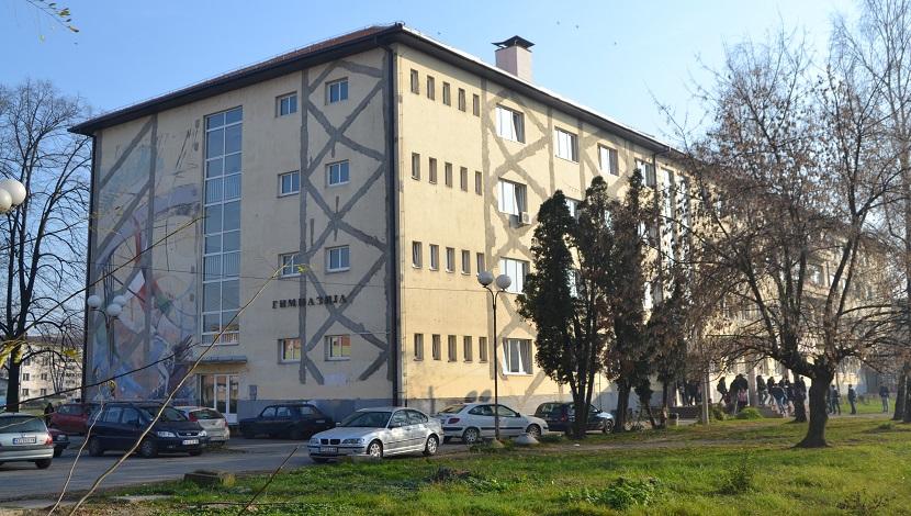 Нова фасада за две средње школе у Краљеву