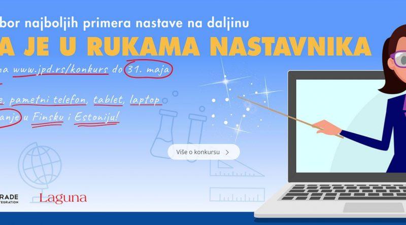 Гласајте за нашу школу и најбољу онлине наставу